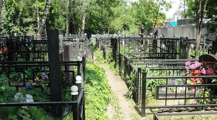 Приворот на вольт на кладбище