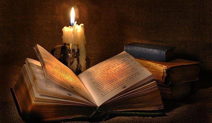 Чтение заговора