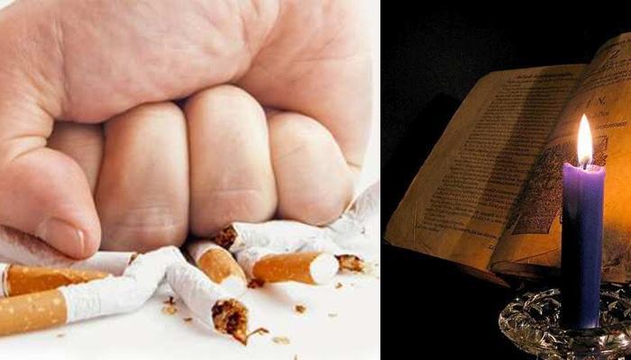 Отказ от курения с помощью заговора