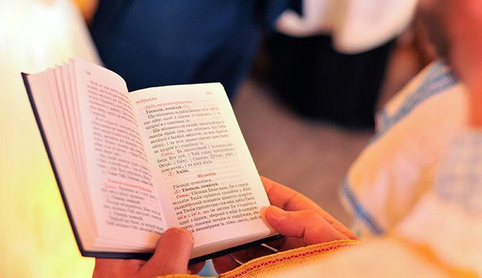Чтение молитв Богородице