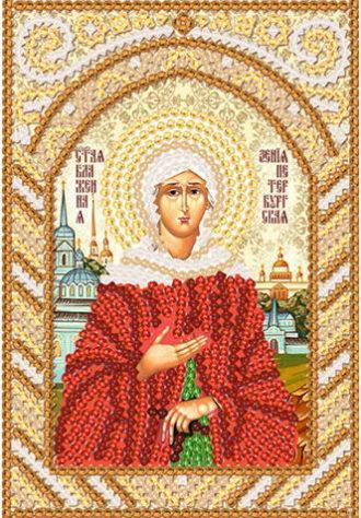 Молитва Ксении