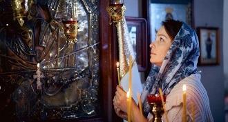 Молитва святым о замужестве