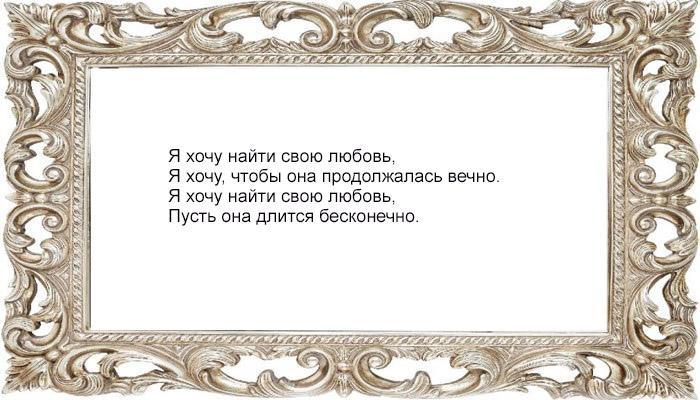 Заговор на розу на любовь