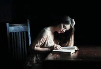 Чтение отворота