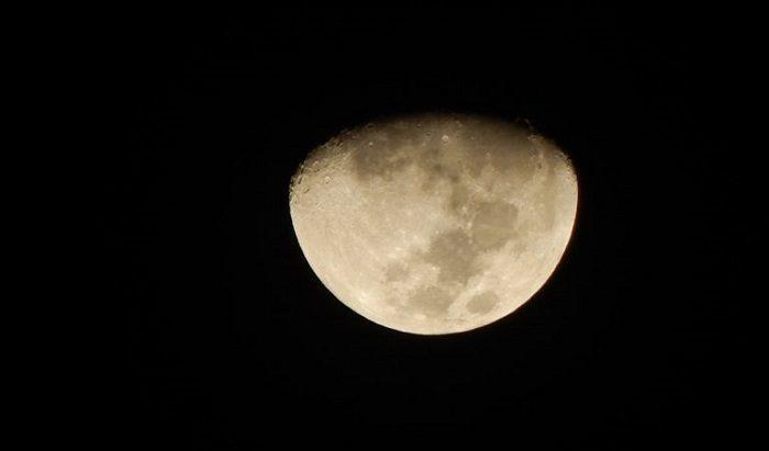 Остуда на луну