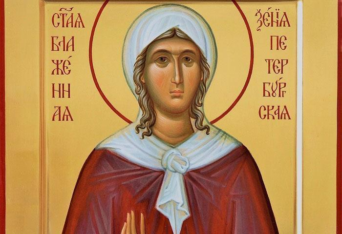 Молитва за мужа Ксении