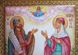МолитвыПетруиФевронии о возвращении любимого