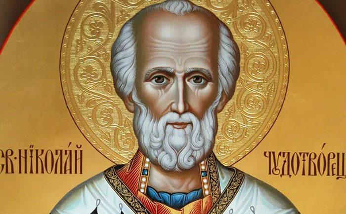 Молитва Николаю на любовь мужчины