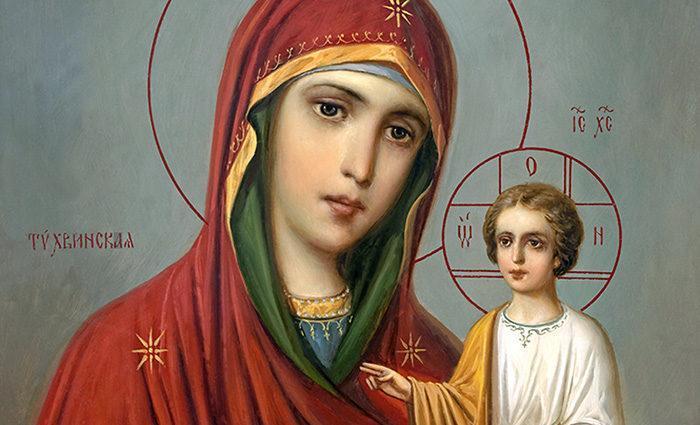 Молитва Богородице о возвращении жены