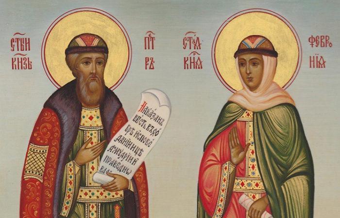 Чтение молитвы Петру и Февронии