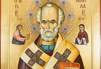 Молитва НиколаюЧудотворцу