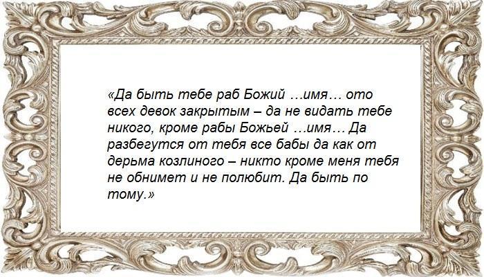 Егильет