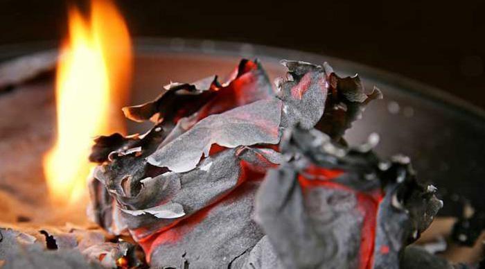 Огонь и пепел