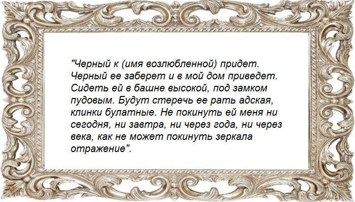 С зеркалами