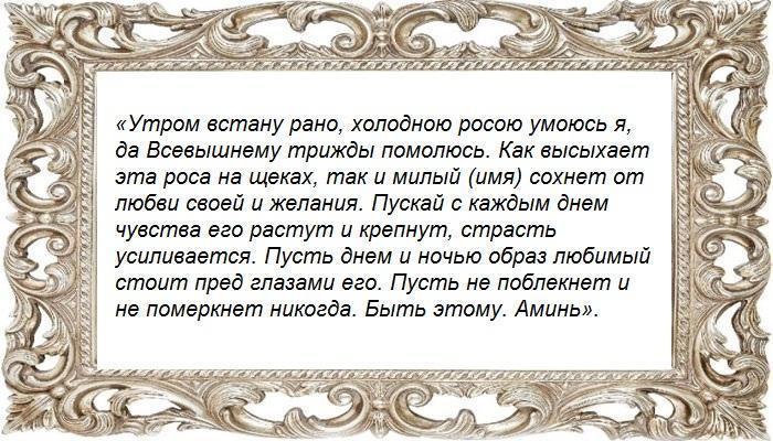Слова на образ