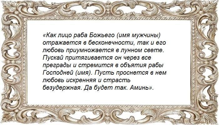На зеркало